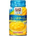 ポッカサッポロ じっくりコトコト冷製コーンポタージュ缶 170g×30本入り (1ケース) (MS)