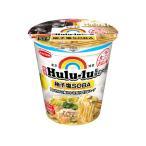 一度は食べたい名店の味 麺屋Hulu-lu監修の一杯 柚子塩SOBA 12個入り (1ケース) (KK)