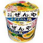 エースコック 一度は食べたい名店の味 ミニ ぜんや ホタテだし塩ラーメン 42g×12 個入り(1ケース)(KK)