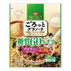 日清シスコ ごろっとグラノーラ 3種のまるごと大豆 糖質60  360g