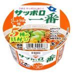サッポロ一番 しょうゆ味ミニどんぶり 45g(1ケース12個) KK【クレジット決済のみ】