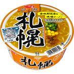サンヨー 旅麺札幌 味噌ラーメン 12食入り×1ケースKK
