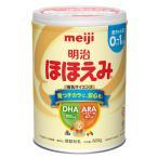 粉ミルク 明治ほほえみ 800g [meiji]【月間特売】