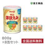 fujiyaku_4902705116542-8