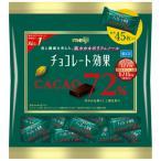 明治 チョコレート効果 カカオ72%大袋 225g×12個入り (1ケース) (YB)