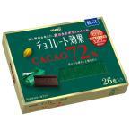 明治 チョコレート効果 カカオ72%26枚入り 130g×48個入り (1ケース) (YB)