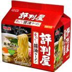 明星 評判屋 重ねだし醤油ラーメン 5食パック 430g×6個入り (1ケース) (AH)
