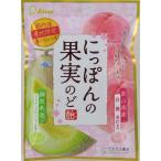 ライオン菓子 にっぽんの果実のど飴(白桃とクラウンメロン) 72g×6袋入り (1ケース) (YB)