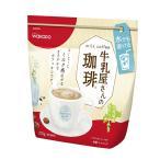 牛乳屋さんの珈琲 (270g/袋) 12袋入り×1ケース(和光堂)[コーヒー牛乳]KK