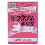 【第3類医薬品】 酸化マグネシウムE便秘薬(90錠)