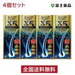リアップX5プラス 60mL×4個セット riup x5 PLUS 育毛剤 発毛剤 第1類医薬品