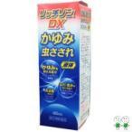 【第(2)類医薬品】 リッチゾンDX (45mL)