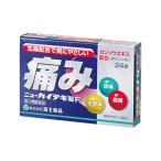 【指定第2類医薬品】 ニューカイテキ錠F (24錠)