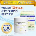 薬用クリーム/フジファミリー 140g
