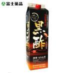 黒酢 ドリンク 飲む酢 フジタイム黒酢 1800ml