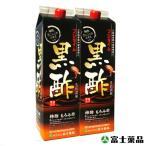 富士薬品 フジタイム 黒酢  1800ml