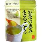 粉末緑茶 ( 静岡茶/煎茶/粉末/エピガロカテキンガレート/パウダー茶/日本茶/食べるお茶/粉茶 )