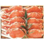 美味しい豚肉・富士朝霧萬幻豚ロース切り身(100g×10枚)「送料無料お試し特価」
