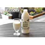 ノンホモ牛乳(富士朝霧高原 まかいの牧場)