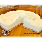 牧場のレアチーズケーキ