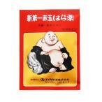 新第一赤玉はら薬(18丸×2包)【第2類医薬品】