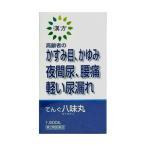 てんぐ八味丸(1600丸) 置き薬 残尿感 頻尿 軽い尿漏れ 配置薬 広島 二反田薬品 第2類医薬品