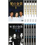 星の金貨 全12枚 全6巻 + 続 全6巻 レンタル落ち 全巻セット 中古 DVD  テレビドラマ