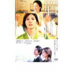 眉山 びざん レンタル落ち 中古 DVD  東宝