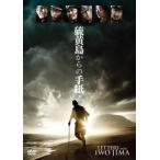 硫黄島からの手紙 レンタル落ち 中古 DVD  アカデミー賞