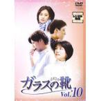ガラスの靴 10(第27話〜第29話) レンタル落ち 中古 DVD  韓国ドラマ