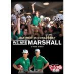 マーシャルの奇跡 レンタル落ち 中古 DVD