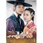 王女の男 Vol.1 レンタル落ち 中古 DVD  韓国ドラマ パク・シフ
