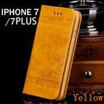 iPhone7ケース iPhone7/iPhone7PLUSケース アイフォン7 アイフォン7plus iPhoneケース 手帳型 おしゃれ 合皮レザー 本革仕上げ