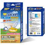 マスク サージカルマスク 使い捨て 花粉対策 インフルエンザ予防 受験用 PM2.5対策 N95マスク(富貴マスク 立体マスク 大人10枚)薄いのに高性能なマスク