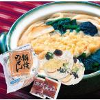 【冷凍うどん】鍋焼きうどん 12食入(2食×6袋)