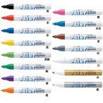 三菱鉛筆 uni ペイントマーカー 中字 PX-20 15色から単品
