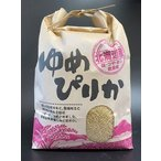 【5%OFF】ゆめぴりか玄米 5kg(令和1年度産)