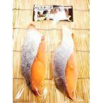 鮭魚 - 船橋船長の山漬け(3パック)