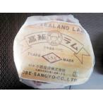ニュージーランドラム肉(1パック)