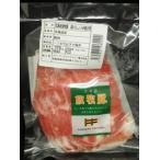 【10%OFF】ファーマーズファクトリー 放牧豚肩ロース