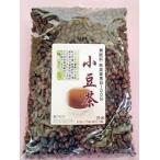 小豆茶【10%オフ】