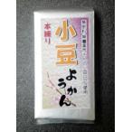 小豆ようかん(3個)