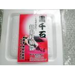 黒千石納豆5個セット