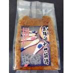 5種合わせ味噌(3個)【15%オフ】