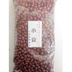 有機JAS認定小豆(300g)【平成29年度産】