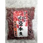 森さんの小豆水煮(5パック)