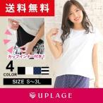 水着 レディース ブラカップ付き トップス 水着素材Tシャツ UPLAGE(アプラージュ) JGO CV0067