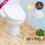 トイレ床 模様替えシート オーク柄 1枚入