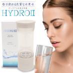 ポータブル水素水生成器 しみ しわ たるみ 加齢 肌トラブル ダイエット 効果 期待 充電式 簡単 水素水 日本製