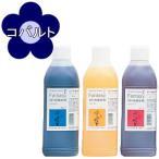Yahoo!ふくちゃんの花雑貨切り花着色剤 ファンタジー 1L コバルト(ユーロスタイル)